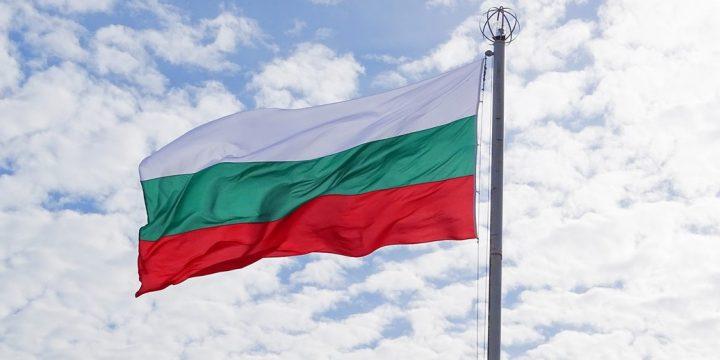 Ludogorets se posiciona contra o fechamento de Cassinos na Bulgária